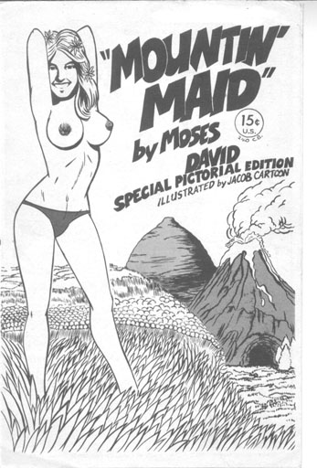 File:Mountin-maid-cover.jpg